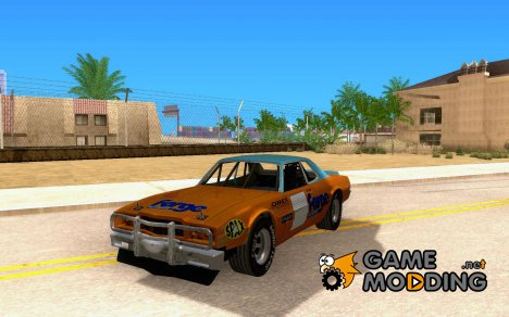 Jupiter Eagleray MK5 для GTA San Andreas