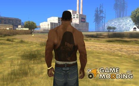 Free Bushido Tattoo for GTA San Andreas