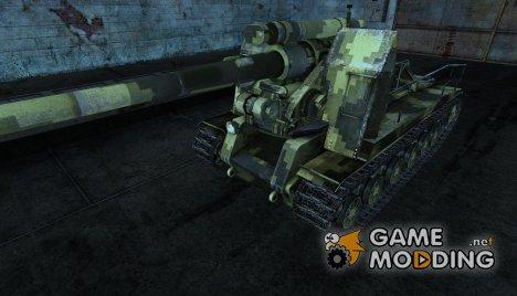 Шкурка для С-51 для World of Tanks