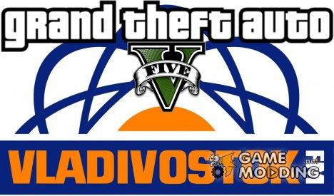 Радио Vladivostok FM for GTA 5