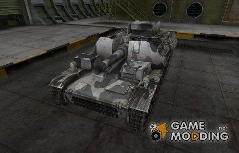 Шкурка для немецкого танка Sturmpanzer II для World of Tanks