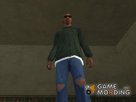 Джинсы рваные колени for GTA San Andreas