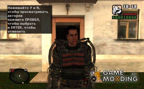 """Дегтярёв в экзоскелете """"Долга"""" из S.T.A.L.K.E.R for GTA San Andreas"""