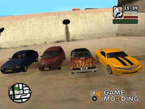 Пак Джипов и Двухдверных седанов для GTA San Andreas