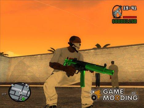 Пак зелёного оружия for GTA San Andreas