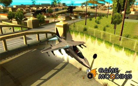 Гидра при 4-ёх звездах for GTA San Andreas