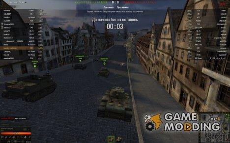 Мод панель повреждений Мини for World of Tanks