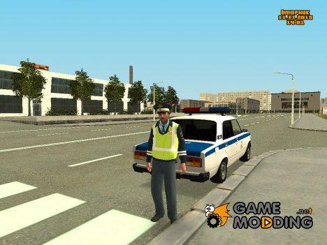 Пак сотрудников Полиции и ДПС for GTA San Andreas