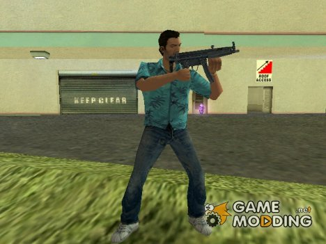 MP5 из Max Payne 2 для GTA Vice City