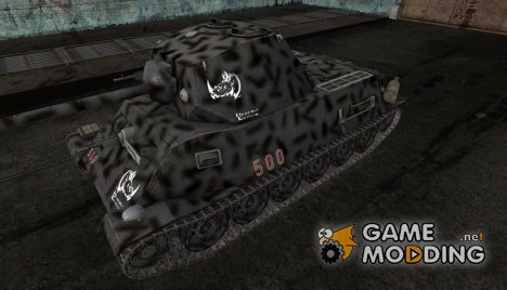 Шкурка для T-25 Skoda для World of Tanks