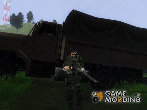 Армеец в очках for GTA San Andreas