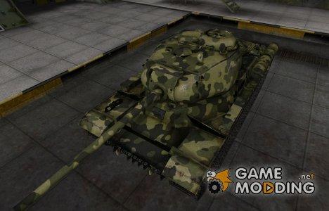 Скин для ИС с камуфляжем для World of Tanks