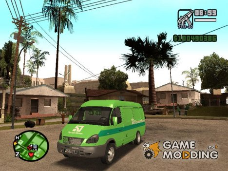 ГАЗель 2705 Приват Банк для GTA San Andreas