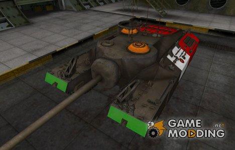 Качественный скин для T95 для World of Tanks