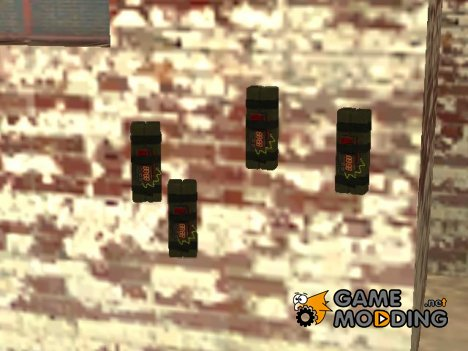 Sticky Bombs из GTA 5 для GTA San Andreas