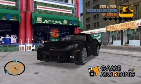 "Chevrolet Corvette Z06 ""TT Black Revel"" для GTA 3"