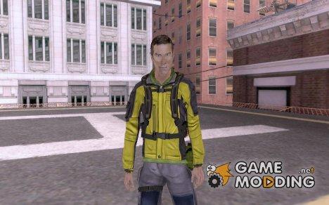 Backpacker HD Skin for GTA San Andreas