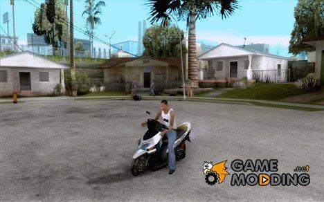 Honda Click for GTA San Andreas