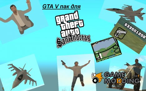 GTA 5 pack for GTA San Andreas