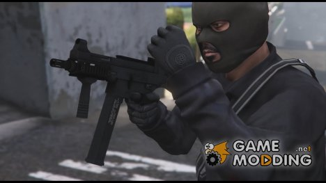 UMP 45 для GTA 5