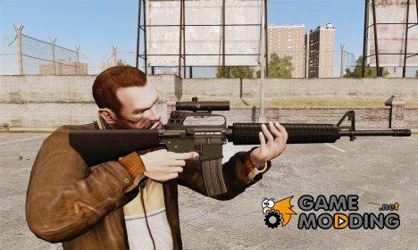 M16 A2 v2 for GTA 4