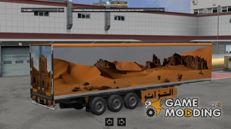Capital of the World Trailers Pack v 4.3 для Euro Truck Simulator 2