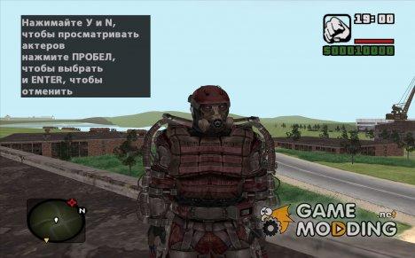 Мэрвин из S.T.A.L.K.E.R ТТ2 для GTA San Andreas
