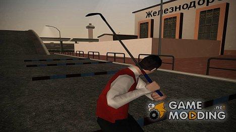 Пак заменяющий всё оружие для GTA San Andreas