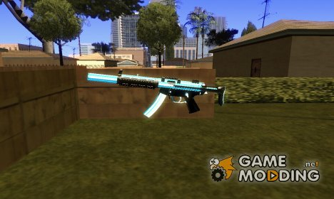 MP5 Fulmicotone для GTA San Andreas
