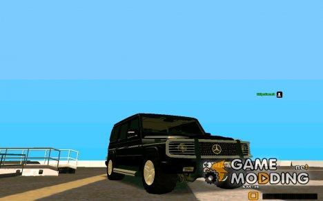 Лихие 90-е для GTA San Andreas