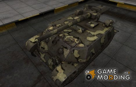 Простой скин T57 for World of Tanks