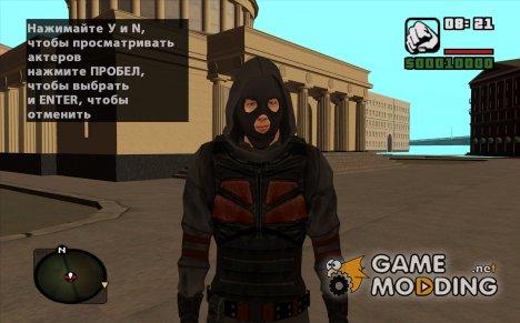 Долговец в балаклаве HD из S.T.A.L.K.E.R для GTA San Andreas