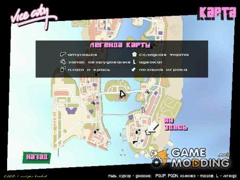 Иконки карты из GTA V для GTA Vice City