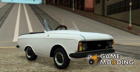 Игрушечный АЗЛК for GTA San Andreas