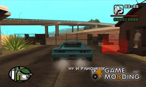 Большие неприятности for GTA San Andreas