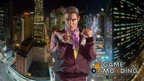 Новые загрузочные экраны NY City for GTA 4