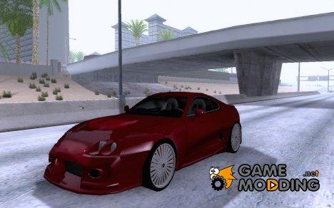 Toyota Supra VeilSide 1999 for GTA San Andreas