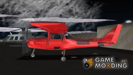 Пак самолётов и вертолётов из других игр for GTA 3