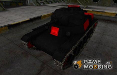 Черно-красные зоны пробития Т-50-2 for World of Tanks