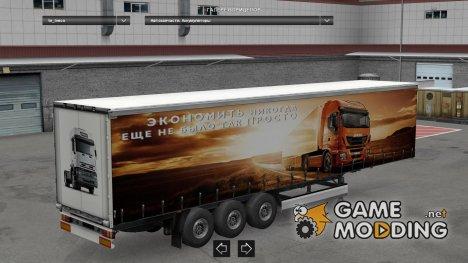Truck Brand Trailers Pack для Euro Truck Simulator 2