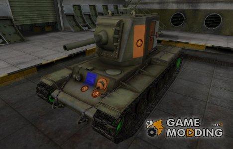Качественный скин для КВ-2 для World of Tanks