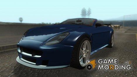 GTA V Dewbauchee Rapid GT Cabrio для GTA San Andreas