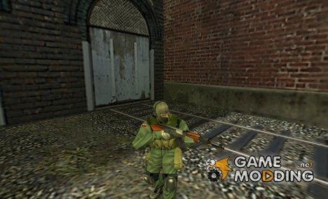 Polish CBS Member for Counter-Strike 1.6