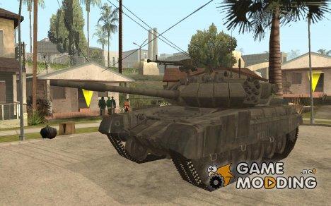 T-90 MBT for GTA San Andreas