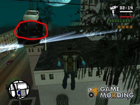 Пилоты в вертолёте for GTA San Andreas