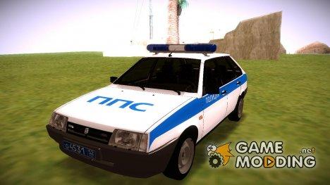 ВАЗ 2109 ППС for GTA San Andreas