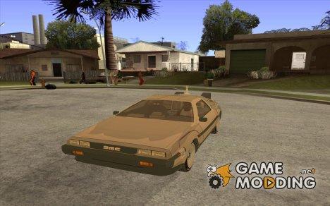 DeLorean DMC-12 (BTTF2) for GTA San Andreas