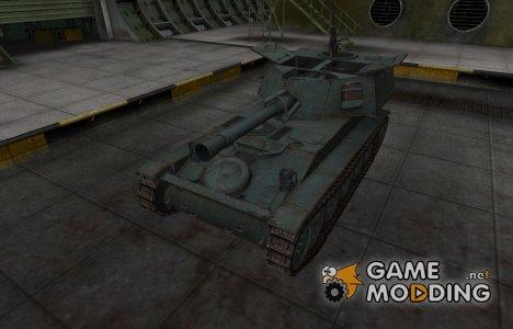 Французкий синеватый скин для 105 leFH18B2 для World of Tanks