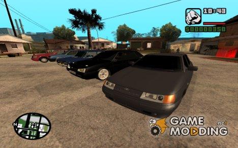 Маленький мод пак v.2 для GTA San Andreas