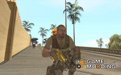 Tec 9 GOLD для GTA San Andreas
